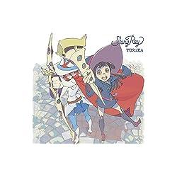Shiny Ray(アニメ盤) TVアニメ『リトルウィッチアカデミア』 オープニングテーマ