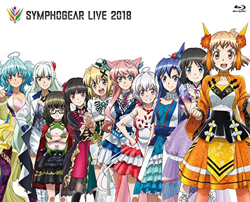 シンフォギアライブ 2018 [Blu-ray]