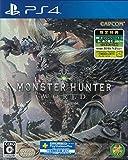 PS4 モンスターハンター:ワールド (【数量限定特典】防具「オリジンシリーズ」と「追い風の護石」が手に入るプロダクトコード 同梱)