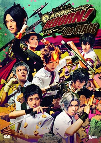 『家庭教師ヒットマン REBORN!』the STAGE DVD [DVD]