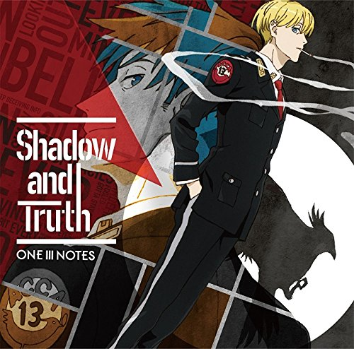 TVアニメ『ACCA13区監察課』OP主題歌「Shadow and Truth」