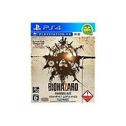 バイオハザード7 レジデント イービル (【数量限定特典】Survival Pack: Shotgun Set 同梱) - PS4