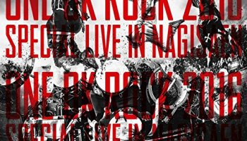 download one ok rock cry out 320kbps