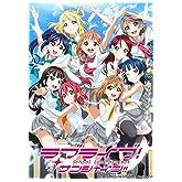 【Amazon.co.jp限定】 ラブライブ! サンシャイン!! 2nd Season Blu-ray 6 (特装限定版) (全巻購入特典:録り下ろしドラマCD引換シリアルコード付)