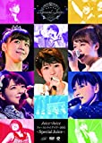 Juice=Juice ファーストライブツアー2015~Special Juice~ [DVD]