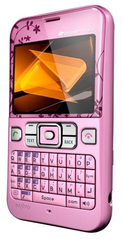 Juno pink