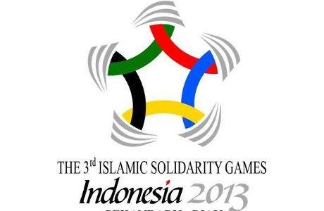isg2013 19 Negara Pastikan Ikut Islamic Solidarity Games di Riau Pangan