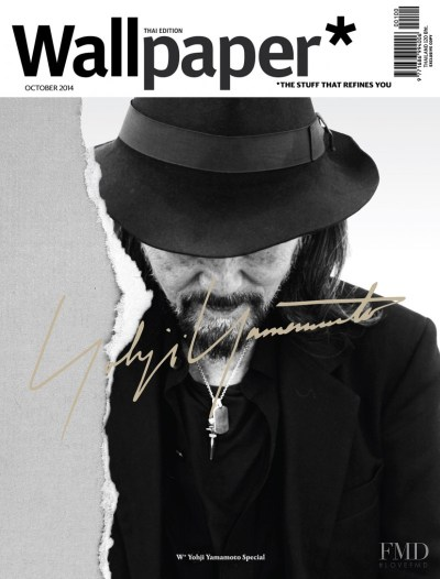 Cover of Wallpaper* Magazine Thailand with Shohei Yamashita, October 2014 (ID:31986)| Magazines ...