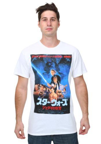 Star Wars Return of the Jedi Poster Kanji T-Shirt