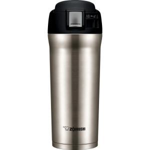 Stylized Stainless Travel Mug Water Bottles Travel Mugs Drinkware Bar Home Depot Giant Coffee Travel Mug