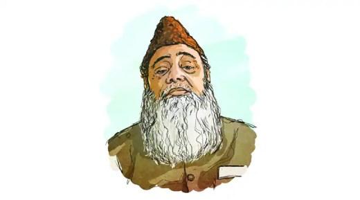 Maulana Naseeruddin, SIMI investigation, terror, terror link, SIMI, police, gujarat police, bangalore police,  Raziyuddin Nasir, india news, Narendra Amin , national news, nation news, Indian Express