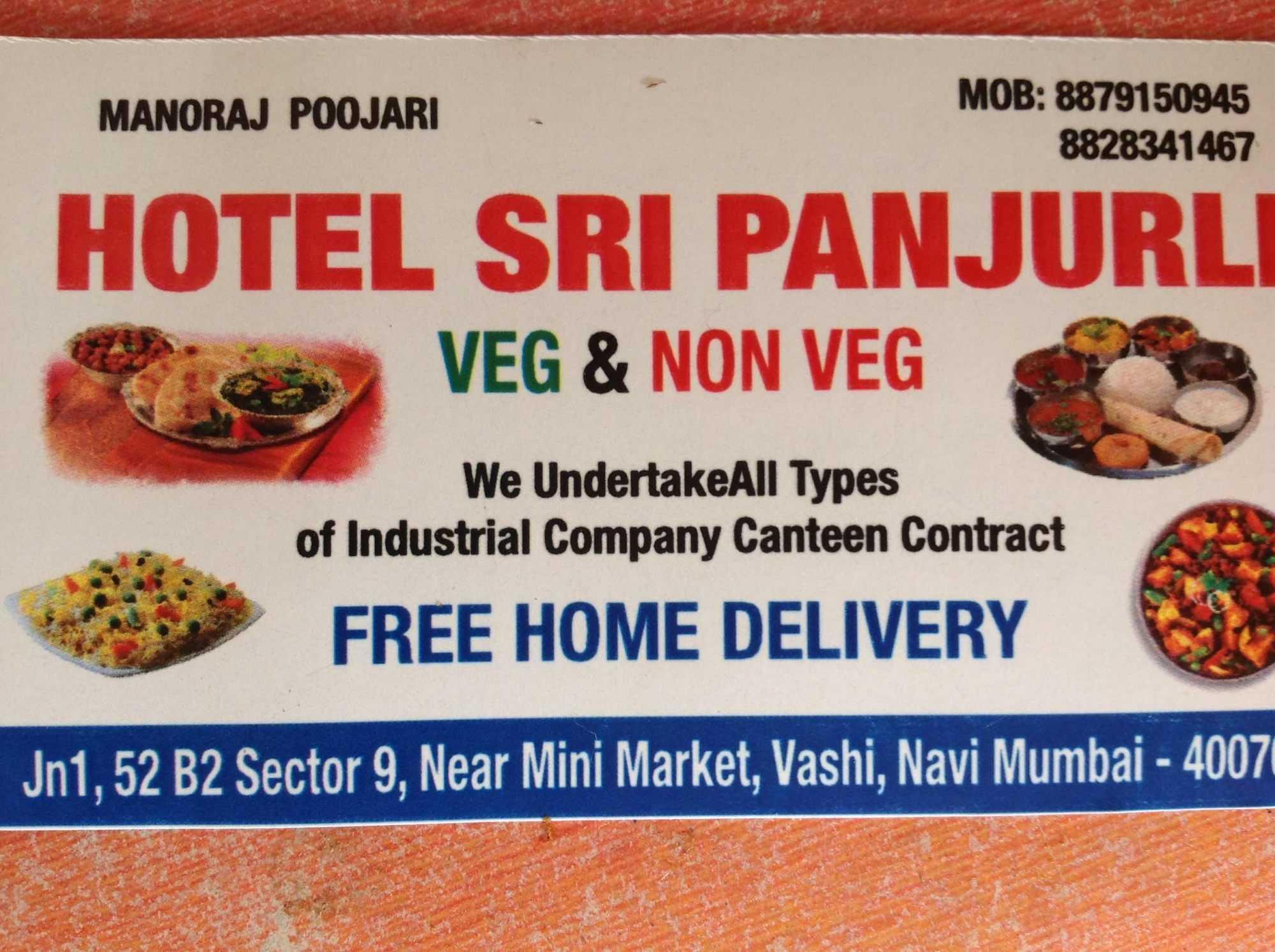Incredible Fried Ken Restaurants Mumbai Home Delivery Restaurants Near Me Idea Gallery Restaurants That Deliver Near Me Still Open Restaurants That Deliver Near Me Open Now nice food Restaurants That Deliver Near Me
