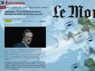 Φωτογραφία για Παραποίησε τις δηλώσεις Σαμαρά η Le Monde!