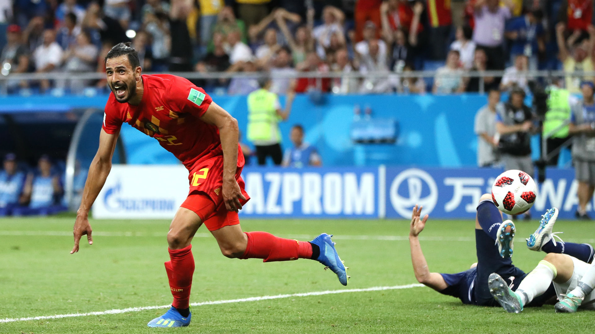 Belgium vs. Japan score: World Cup highlights from Round of 16   Soccer   Sporting News