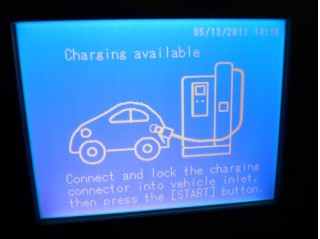 Portland CHAdeMO quick-charging station (publicly accessible)