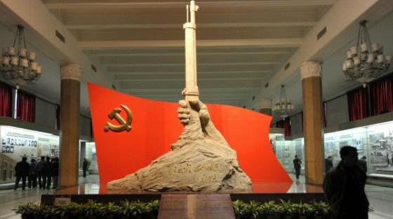 Museo militare della rivoluzione popolare cinese a Pechino