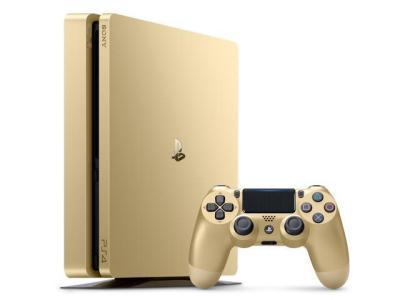 PlayStation 4 Slim 1TB Console (Gold) - Newegg.com