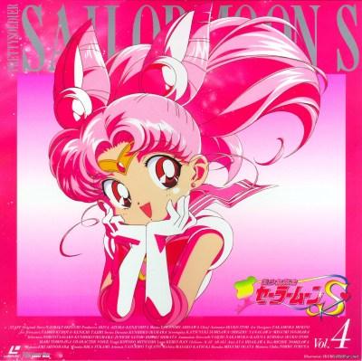 Chibiusa - Sailor Mini moon (Rini) Photo (10355810) - Fanpop