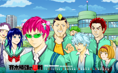 The Disastrous Life of Saiki K. HD Wallpaper | Background Image | 1920x1200 | ID:718624 ...