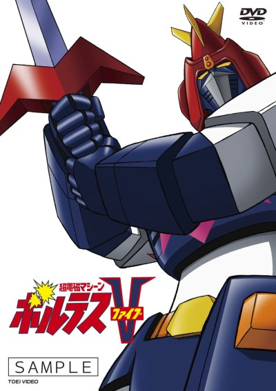 Voltes V images 7f21ef550aa78292f14802891b033f56 HD wallpaper and background photos (39018532)