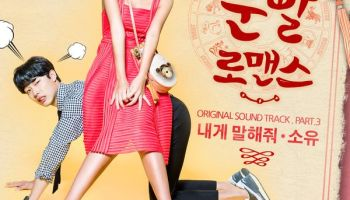 Soyou Sistar X Kwon Jeong Yeol 10cm