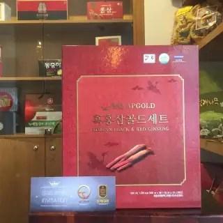 [Toàn quốc] Hồng sâm và Linh chi - QTPresent - 26