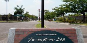 yosami10