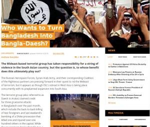 ISIS in BD 2