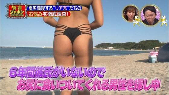 【お尻キャプ画像】オッパイ無いからってお尻出し過ぎwテレビでハミ尻しまくりの女達ww