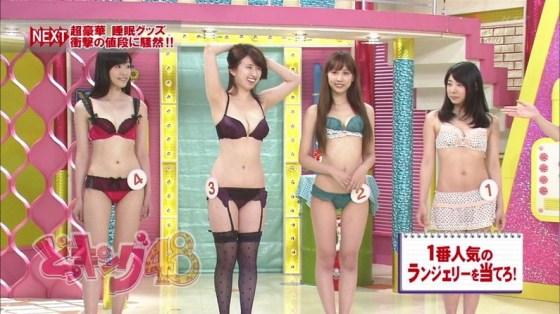 【下着キャプ画像】ブラ姿でテレビに映る下着モデルの女性ってなんかエロいよなww 03