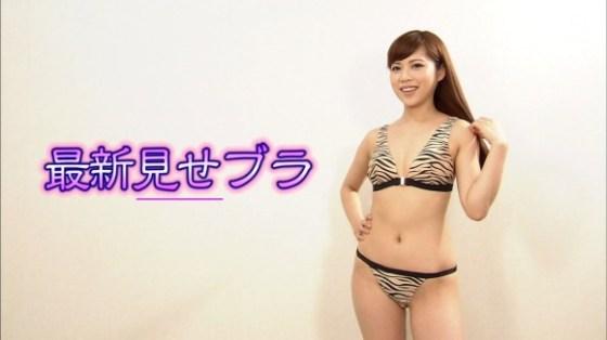 【下着キャプ画像】ブラ姿でテレビに映る下着モデルの女性ってなんかエロいよなww 09