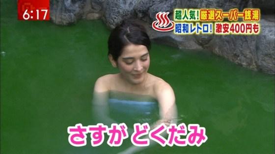 【温泉キャプ画像】色々やばい物が映りそうで毎回ドキドキする橋本マナミのお背中流しましょうか?w 23