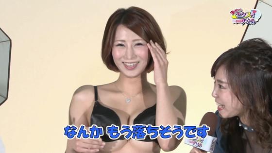 【テレビキャプ画像】ケンコバのバコバコTVでの「セクスィバトル」がエロかった件 01