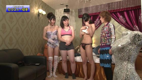 【テレビキャプチャ画像】地上波の深夜番組で放送された「膣圧トレーニング」がエロかったwww 27