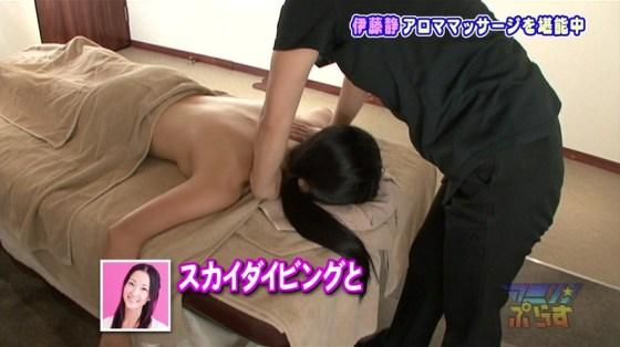 【エステキャプ画像】テレビで上半身裸でエステ受けてるタレントたちのオッパイがえらいことにw 09