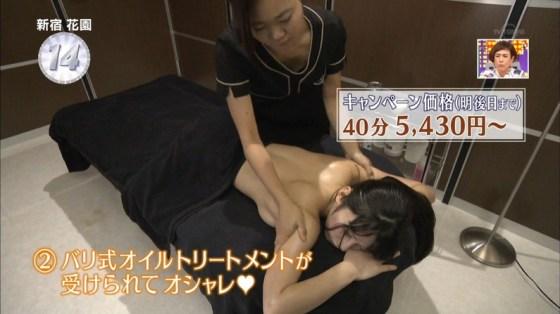 【エステキャプ画像】テレビで上半身裸でエステ受けてるタレントたちのオッパイがえらいことにw 15