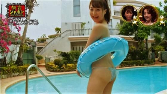 【お尻キャプ画像】今から夏が待ち遠しい、テレビに映る水着からはみでるお尻が見たいんやww 04