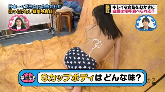 【お尻キャプ画像】今から夏が待ち遠しい、テレビに映る水着からはみでるお尻が見たいんやww 18