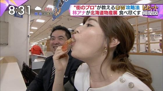 【擬似フェラキャプ画像】可愛い顔したタレント達がそんな卑猥な顔して食レポするんだw 04