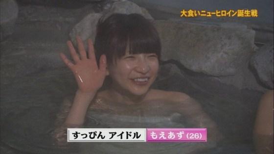 【温泉キャプ画像】美女の入浴姿を拝める温泉レポや温泉番組って絶対エロ目線で見るよなw 13