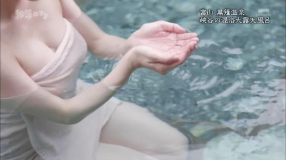【温泉キャプ画像】美女の入浴姿を拝める温泉レポや温泉番組って絶対エロ目線で見るよなw 18
