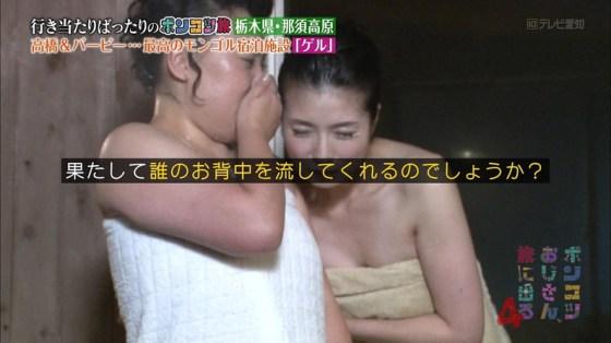 【温泉キャプ画像】美女の入浴姿を拝める温泉レポや温泉番組って絶対エロ目線で見るよなw 24