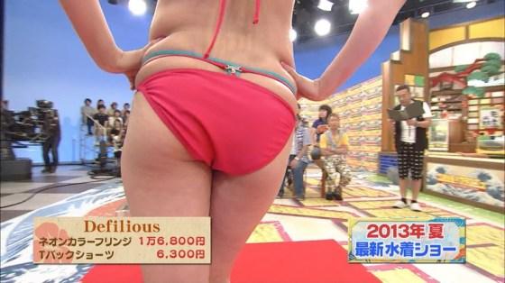 【お尻キャプ画像】テレビで水着や下着からハミ尻しまくってるタレント達のお尻ww 12