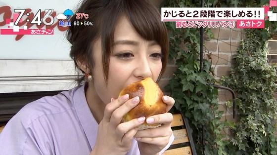 【擬似フェラキャプ画像】食レポで必ずと言ってもいいほどエロい顔になっちゃう女子アナ達w 01