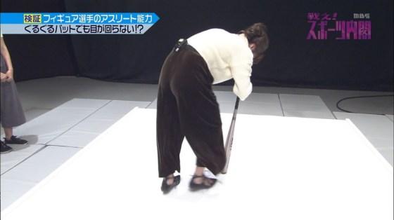 【お尻キャプ画像】お尻にズボンが食い込み過ぎちゃってパン線まで見えちゃいそうw 07