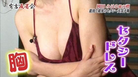 【胸ちらキャプ画像】テレビなのに大胆に胸ちらするタレント達w 23