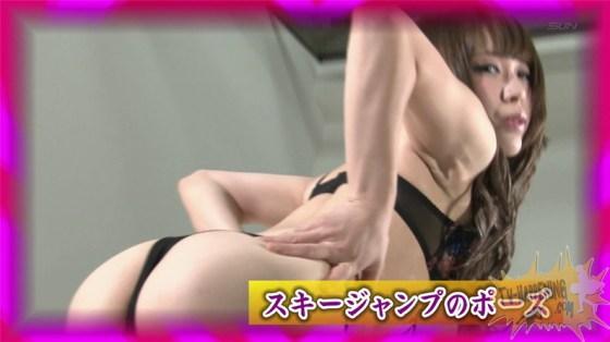 【お宝エロ画像】ケンコバが大根抜きゲームやってて美女のズボン脱がしまくってTバックのお尻が丸出しになってるw 38