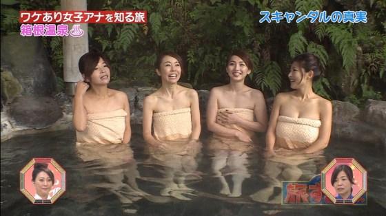 【温泉キャプ画像】テレビで美女の入浴シーンが見れるなんてやっぱ興奮するよなw 01
