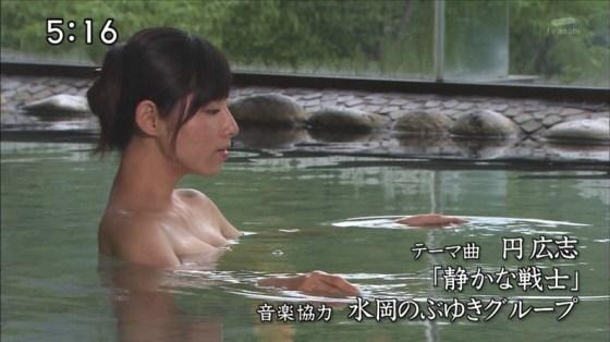 【温泉キャプ画像】テレビで美女の入浴シーンが見れるなんてやっぱ興奮するよなw 07