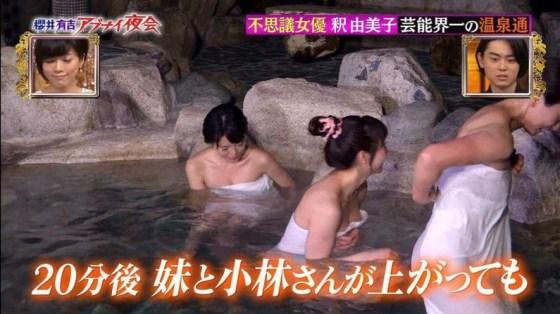 【温泉キャプ画像】テレビで美女の入浴シーンが見れるなんてやっぱ興奮するよなw 08